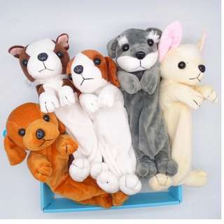 Plush Puppy Pencil Case (Preorder)