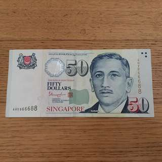 Singapore Portrait $50 serial number 866688 banknote