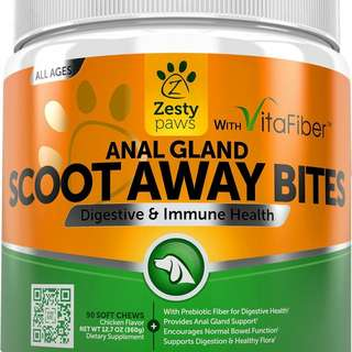 Digestive & Immune Support Doggy Treats