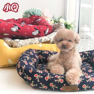 (PO)Cute Warm Comfy Soft Pet Bed Nest