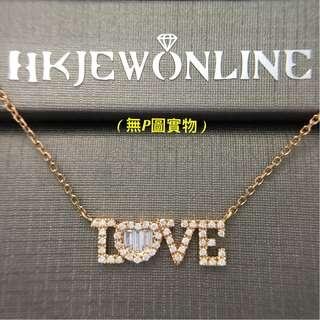 """Valentine 情人節系列 : 18K 玫瑰金 """"LOVE"""" 頸鍊 (16+1吋)"""