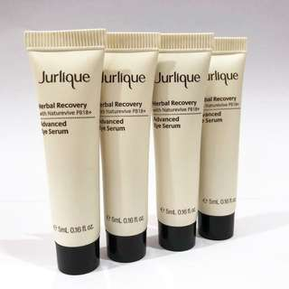 Jurlique Herbal Recovery Advanced Eye Serum 草本嫩肌眼部精華 5ml