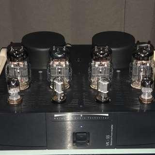 BAT tube power VK55