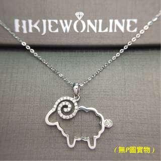 18K 白金 鑽石 綿羊 吊咀(不連鏈)