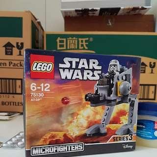 Lego 75230