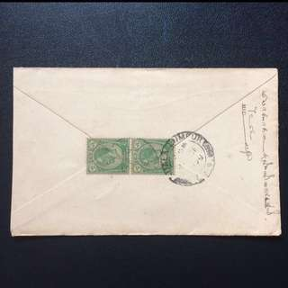 Stamp - Straits Settlements 1921 - Green 2 C Malaysia with King George on Envelope