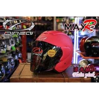 ☆宥鈞機車騎士精品☆ ONZA MAX-R3  R帽 消光營粉色 素色系列現在購買就送原廠鏡片喲