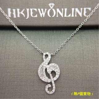 18K 白金 鑽石 音符 頸鍊 (16+1吋)