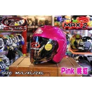 🚚 ☆宥鈞機車騎士精品☆ ONZA MAX-R2  R帽 亮面桃紅色 素色系列現在購買就送原廠鏡片喲
