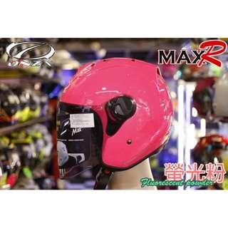 🚚 ☆宥鈞機車騎士精品☆ ONZA MAX-R R帽 亮面營光粉紅色 素色系列現在購買就送原廠鏡片喲