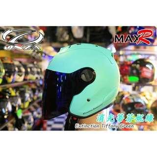 🚚 ☆宥鈞機車騎士精品☆ ONZA MAX-R R帽 消光帝芬妮綠色 素色系列現在購買就送原廠鏡片喲