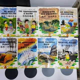Save the Earth Series (8 titles =8books)