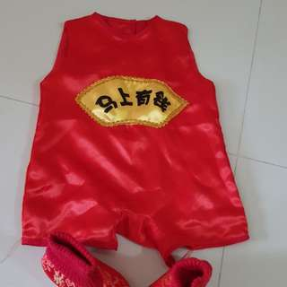 Traditional cny baby boy romper