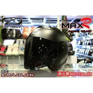 🚚 ☆宥鈞機車騎士精品☆ ONZA MAX-R R帽 消光黑色 素色系列現在購買就送原廠鏡片喲
