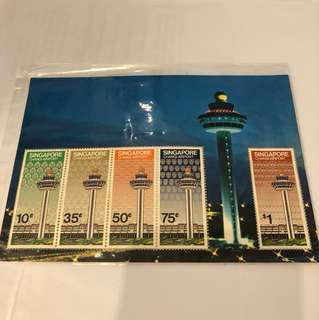 1981 Singapore Changi Airport Miniature Sheet