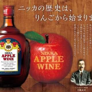 Nikka Apple Wine