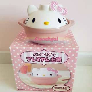 🔴50% OFF -- MY FOLLOWERS CAN GET!🔴🌟BRAND NEW IN BOX🌟🐰 SANRIO ORIGINAL AUTHENTIC PINK HELLO KITY DIE- CUT (+LID) POT/ BOWL/ DISHWASHER <12CM (H) x 19CM (L)> (CLEAN: Take Photo Only) No Pet No Smoker Clean House