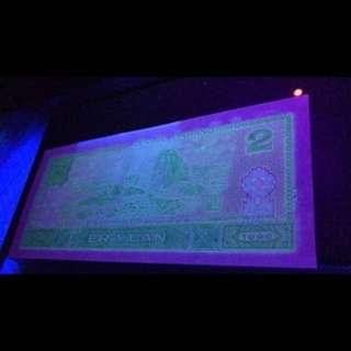 出绿幽灵荧光币。就是美。欣赏一下。