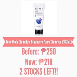 GRAND SALE!! Tony Moly Cleandew Foam Cleanser (160ML)