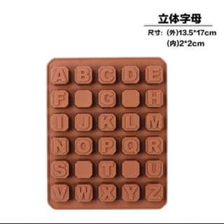 🐧朱古力模chocolate mold 字母2 alphabet2