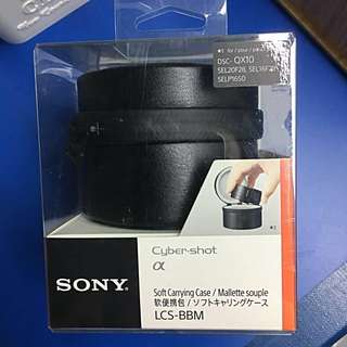 Sony Lens Soft Carrying Case