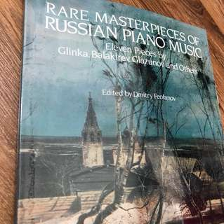 Rare masterpieces of Russian piano music