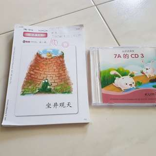 😊 200 pages Kumon Chinese lvl 7 Worksheet & CD
