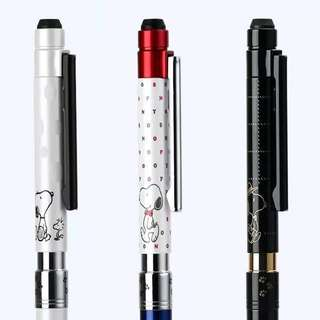 Zebra exclusive japan snoopy sharbo X sn8 multifuctional 3 in 1 pen
