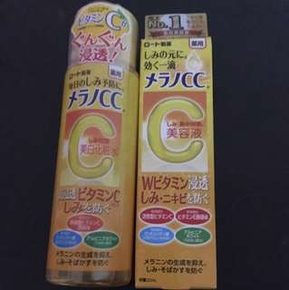 Melano CC essence and lotion ( Just used once)