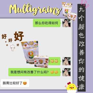 Multigrainz by itsColl 🎀Customer Feedback