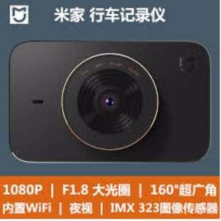 Xiaomi 小米 米家行車記錄儀 95% new
