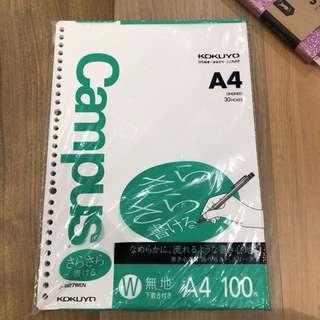 KOKUYO A4 100 sheets
