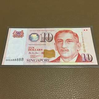 0HS 888888 - 1999 Singapore $10 Portrait Series with Solid Fancy Number in Original Brand New Mint Uncirculated Condition (UNC)