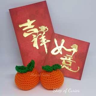 Handmade Crochet Chinese New Year Prosperous Mandarin Oranges/Clementines