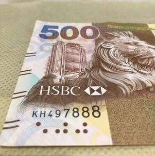 港幣 888