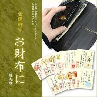 🚚 «Kimi Shop»日本➜預購 日本製琉璃金箔開運御守