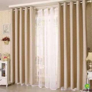 Brown 3 in 1 Curtain Set