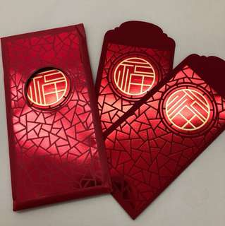ING Red Packets 2018