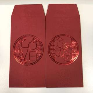 Red Packets- Far East Malls