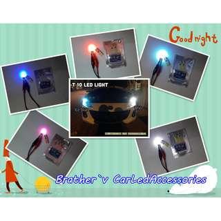 LED COB T10 Bulb