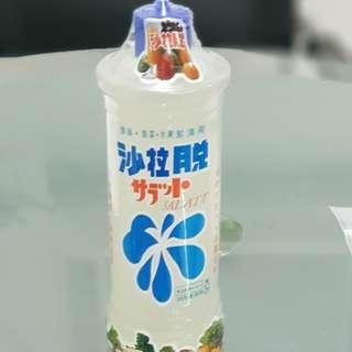 🚚 台灣60年第一品牌👍沙拉脫  您清潔的好幫手