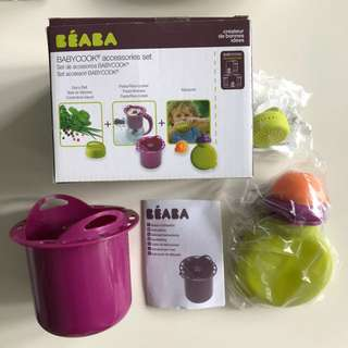 Beaba babycook Accessories spicy ball, pasta rice cooker pot container, babypote set