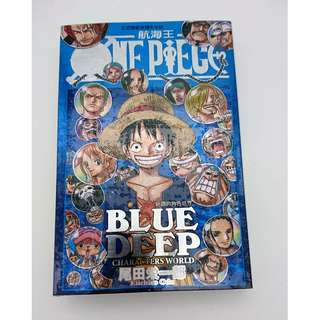 One Piece blue deep characters world (free delivery)