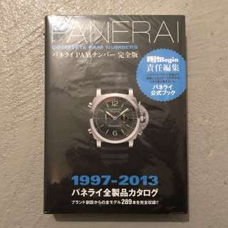 Panerai complete Pam number 1997-2013 begin