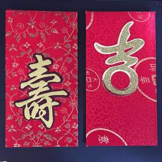 Special Red packet for collection