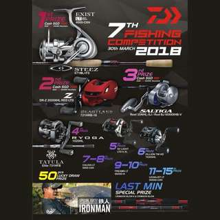 Daiwa 2018 Fishing competition ticket