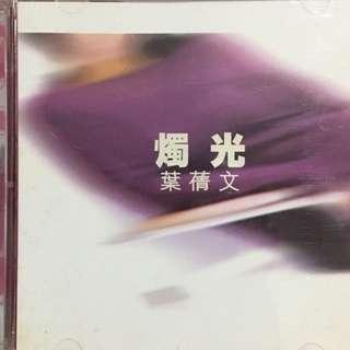 葉蒨文 Chinese CD (Promo No Back Cover)