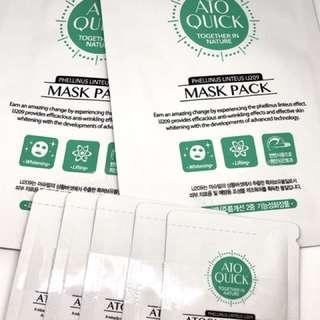 BRAND NEW Sheet Mask Whitening & Anti-wrinkle (Mushroom)