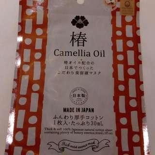Masker Camellia