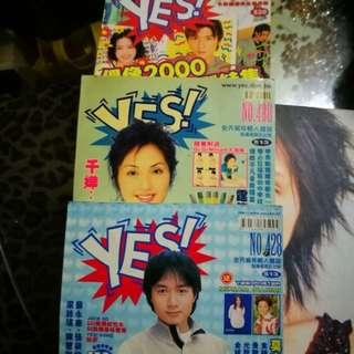 Yes!超舊刊物三本